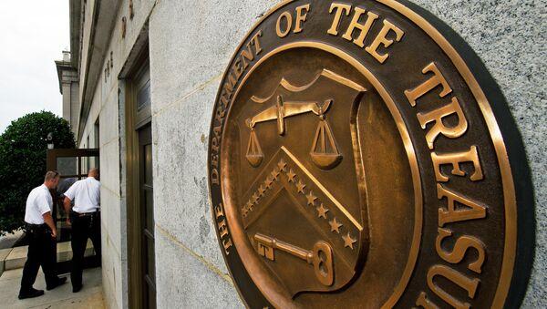 Зграда Министарства финансија САД у Вашингтону - Sputnik Србија