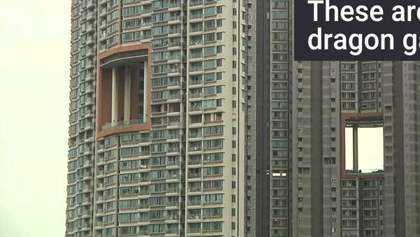 Зграде у Хонгконгу - Sputnik Србија