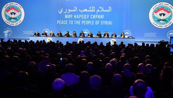 Учесници Конгреса националног дијалога Сирије у Сочију - Sputnik Србија