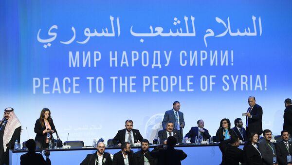 Učesnici Kongresa nacionalnog dijaloga Sirije u Sočiju - Sputnik Srbija