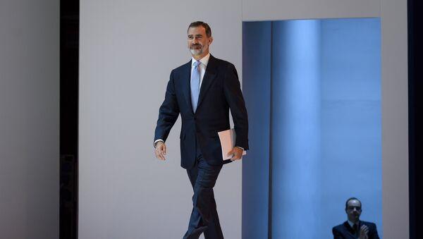 Шпански краљ Фелипе VI на Светском економском форуму у Давосу - Sputnik Србија