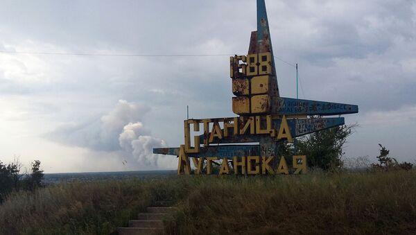 Ulaz u Stanicu Lugansk na liniji dodira u Donbasu - Sputnik Srbija