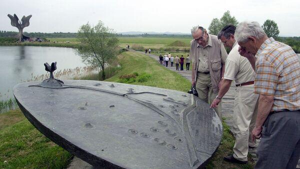 Јасеновац - Sputnik Србија