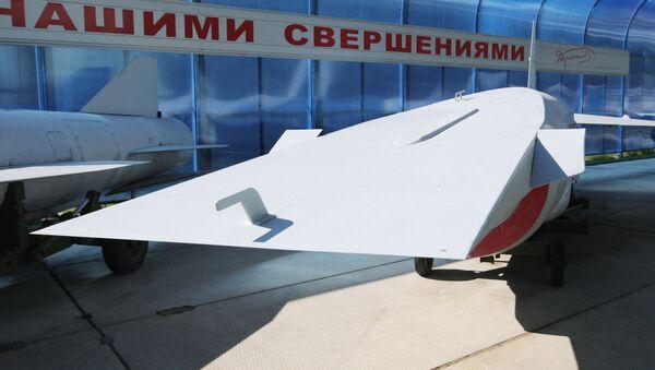 Суперсонична ракета - Sputnik Србија