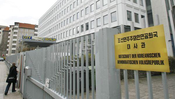 Амбасада Северне Кореје у Берлину - Sputnik Србија