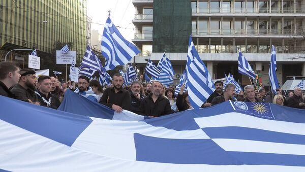 Протест у Атини против имена Македонија за БЈРМ. - Sputnik Србија