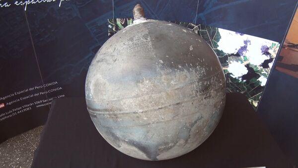 Vatrene kugle padale sa neba u Peruu - Sputnik Srbija