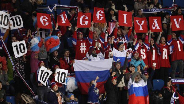 Ruski navijači na Zimskim olimpijskim igrama u Pjongčangu - Sputnik Srbija