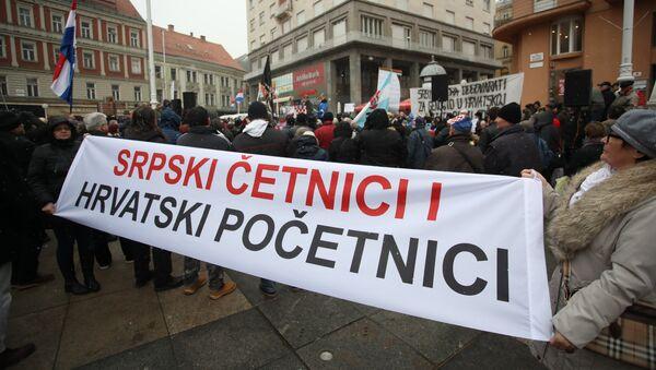 Протестни скуп на Тргу бана Јелачића поводом посете председника Србије Александра Вучића Загребу - Sputnik Србија