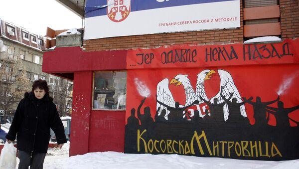 Графити у Косовској Митровици - Sputnik Србија