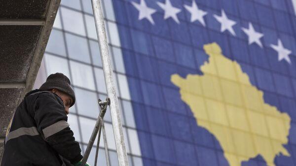 Zastava tzv. Kosova - Sputnik Srbija