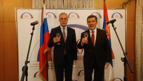 Обележавање Дана државности Србије у амбасади Србије у Москви - Sputnik Србија