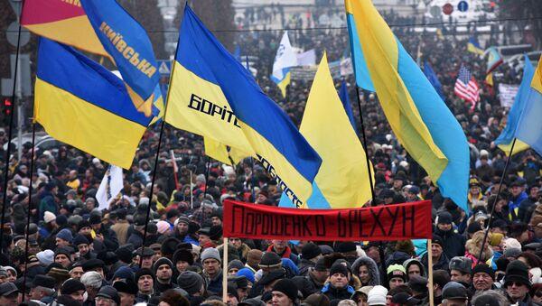 Митинг присталица Сакашвилија у Кијеву - Sputnik Србија
