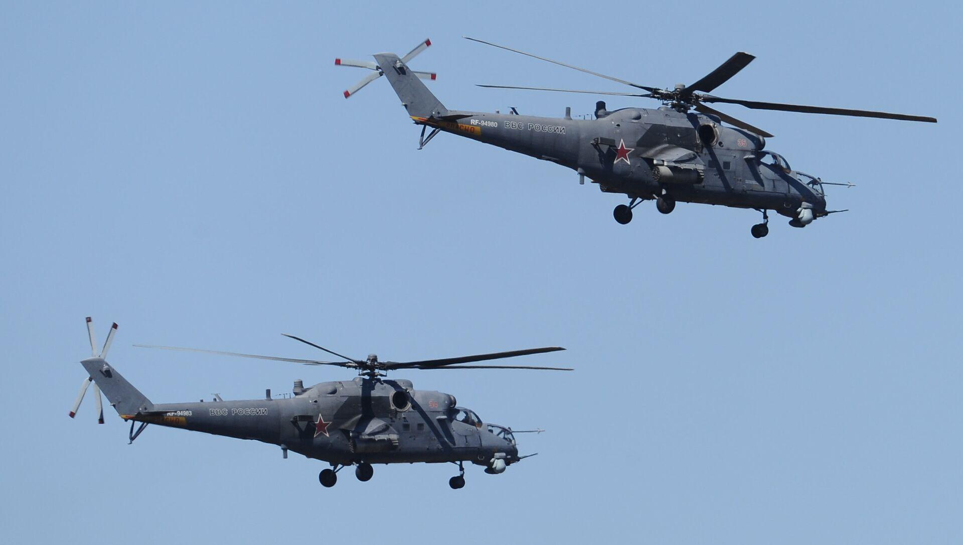 Helikopter Mi-35 - Sputnik Srbija, 1920, 17.02.2021