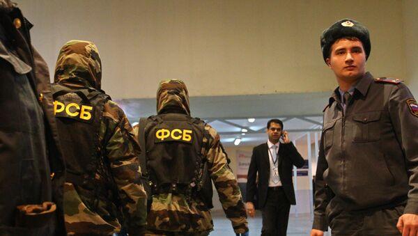 Припадници Федералне службе безбедности на аеродрому Домодедово - Sputnik Србија