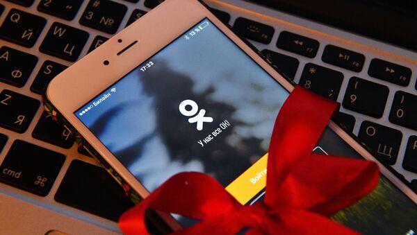 Mobilni telefon kao poklon - Sputnik Srbija