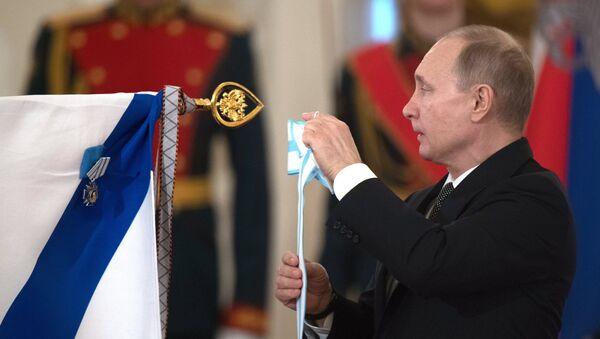 Руски председник Владимир Путин уручује државна признања - Sputnik Србија
