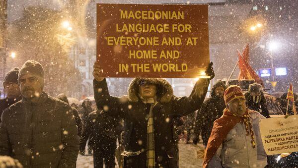 Македонија протест - Sputnik Србија