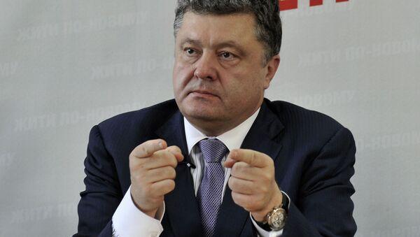 Петро Порошенко, 2014 године - Sputnik Србија