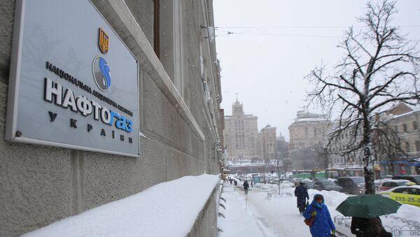 Tabla na zgradi kompanije Naftogas Ukrajina u Kijevu - Sputnik Srbija
