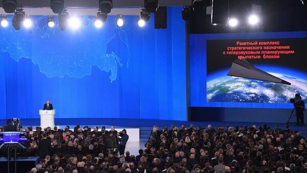 Godišnje obraćanje ruskog predsednika Vladimira Putina Federalnoj skupštini - Sputnik Srbija