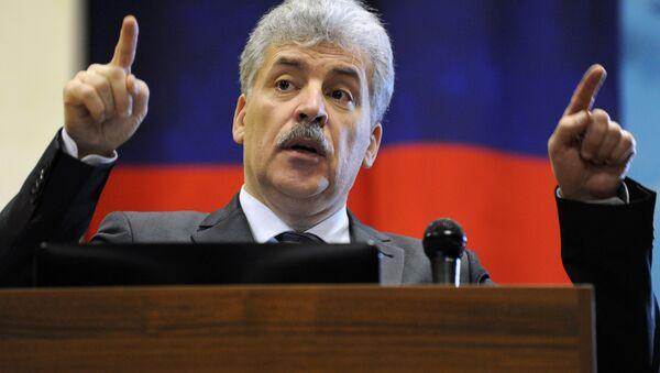 Predsednikčki kandidat Komunističke partije Ruske Federacije Pavel Grudinjin - Sputnik Srbija
