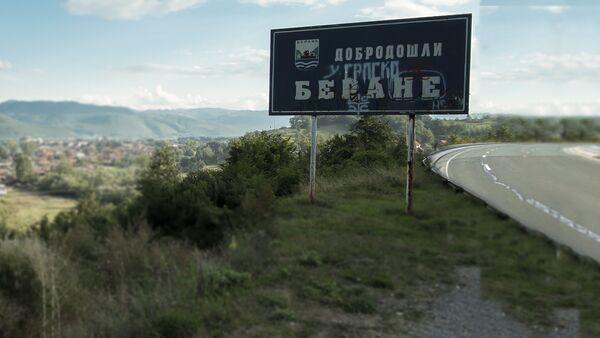 Табла у Беранама - Sputnik Србија