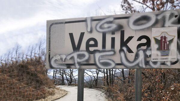 Tabla na uslasku u selo Velika - Sputnik Srbija