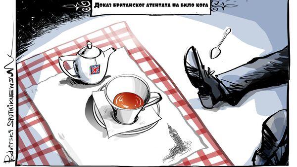 Dokaz atentata - Sputnik Srbija