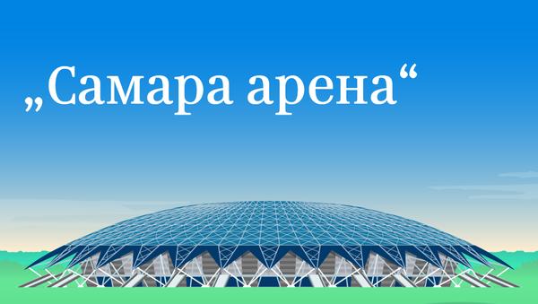 Samara arena - Sputnik Srbija