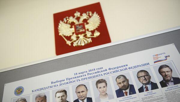 Glasanje za predsednika Rusije - Sputnik Srbija