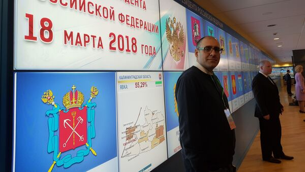 Vladimir Đukanović - Sputnik Srbija