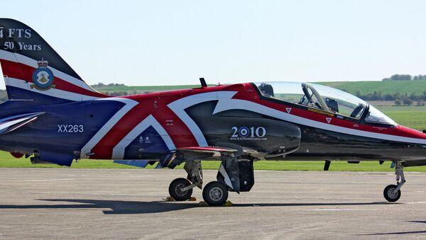 BAE Hawk jet - Sputnik Srbija