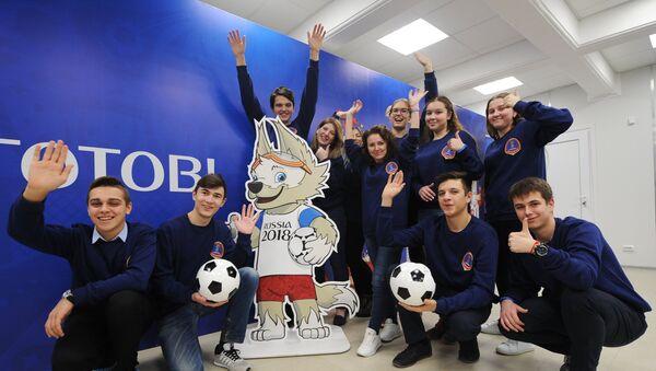 Волонтери - Sputnik Србија