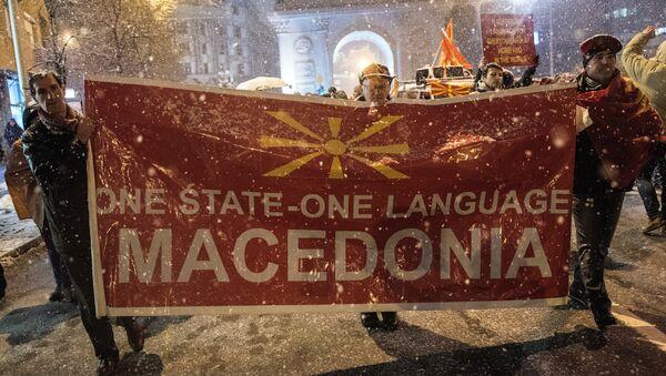 Protesti u Skoplju zbog promene imena - Sputnik Srbija