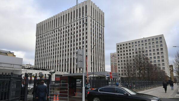 Ministarstvo pravde Rusije - Sputnik Srbija