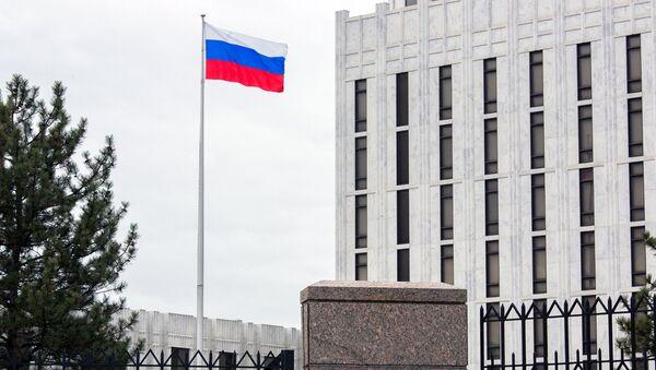 Амбасада Русије у Вашингтону - Sputnik Србија