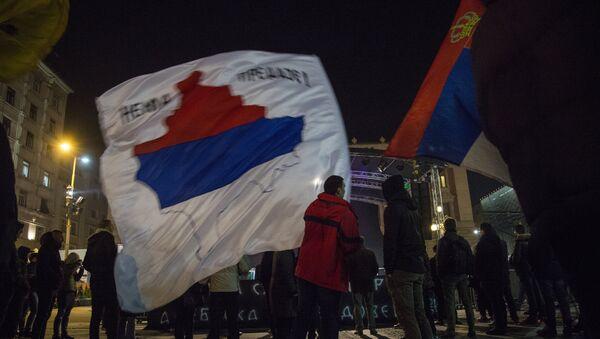 Срби на КиМ- архивска фотографија - Sputnik Србија