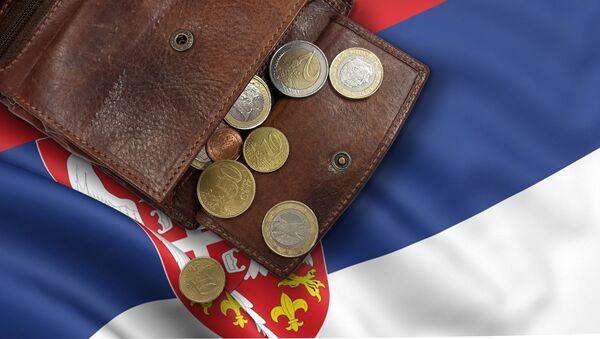 Сиромаштво - Sputnik Србија