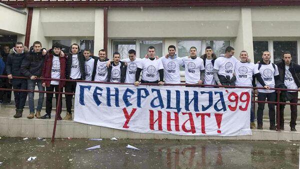 Đaci sa transparentom ispred gimnazije u Danilovgradu  - Sputnik Srbija