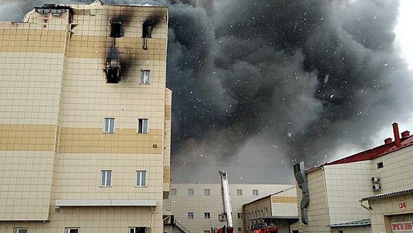 Požar u Kemerovu - Sputnik Srbija