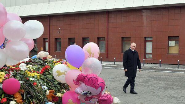 Predsednik Rusije Vladimir Putin u Kemerovu - Sputnik Srbija