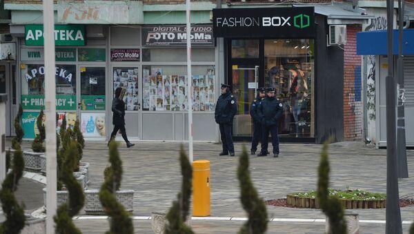 Полиција тзв. Косова у Косовској Митровици - Sputnik Србија