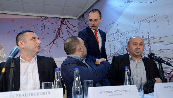 Zajednička sednica  odbornika deset opština sa srpskom većinom na Kosovu i Metohiji u Mitrovačkom dvoru. - Sputnik Srbija