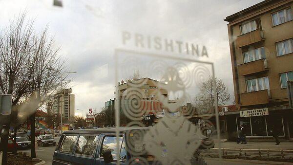 Priština - Sputnik Srbija
