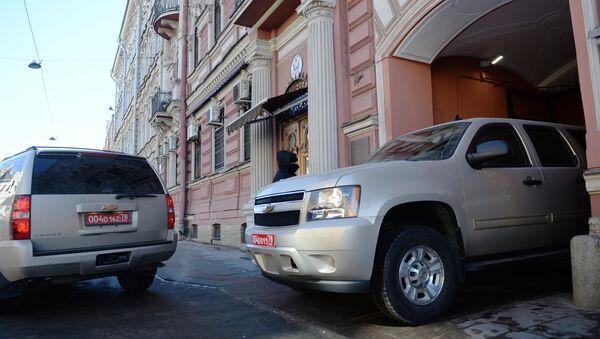 Америчке дипломате напуштају конзулат у Санкт Петербургу - Sputnik Србија