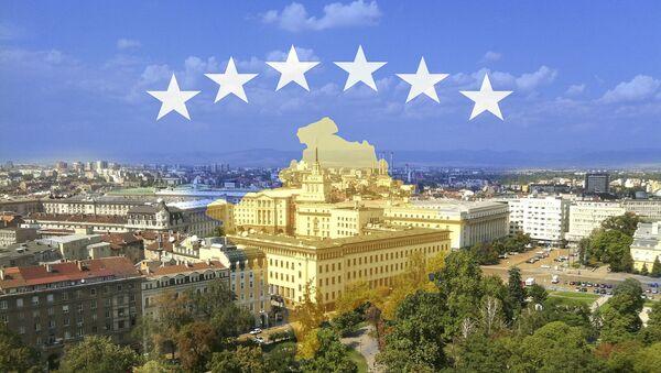 Panorama Sofije kroz zastavui tzv. Kosova, Bugarska. - Sputnik Srbija