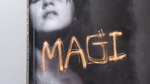 Насловна страница књиге Маги - Sputnik Србија