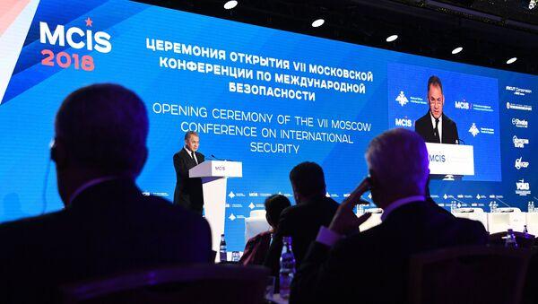 Moskovska konferencija o bezbedenosti - Sputnik Srbija