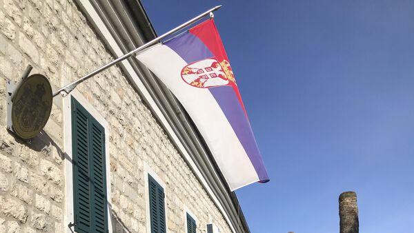 Zastava Srbije u Herceg Novom - Sputnik Srbija